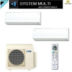 ダイキンシステムマルチ2M60RV-A|aircon-saikuu