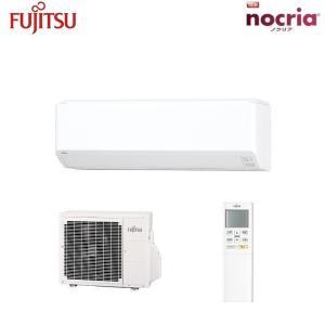 2019年モデル 富士通ゼネラルAS-C25Jおもに8畳用エアコン|aircon-saikuu