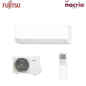 2019年モデル 富士通ゼネラルAS-C56J2おもに18畳用エアコン|aircon-saikuu