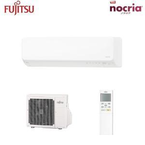 2019年モデル 富士通ゼネラルAS-D25Jおもに8畳用エアコン|aircon-saikuu