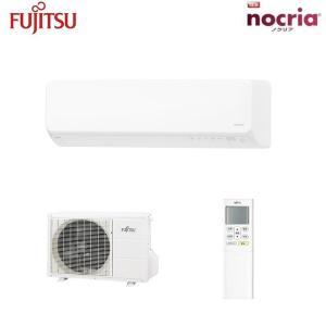 2019年モデル 富士通ゼネラルAS-D40Jおもに14畳用エアコン|aircon-saikuu