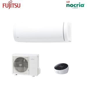 2019年モデル 富士通ゼネラルAS-X25Jおもに8畳用エアコン