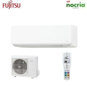 2019年モデル 富士通ゼネラルAS-Z63J2おもに20畳用エアコン|aircon-saikuu