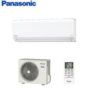2019年モデルpanasonic パナソニックCS-259CFおもに8畳用エアコン|aircon-saikuu