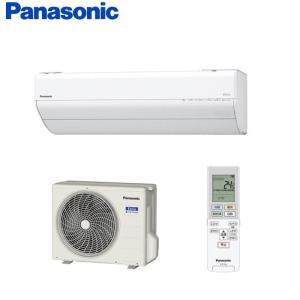 2019年モデルpanasonic パナソニックCS-259CGXおもに8畳用エアコン|aircon-saikuu