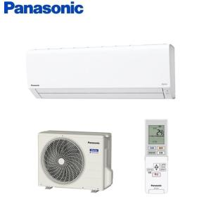 2019年モデルpanasonic パナソニックCS-259CJおもに8畳用エアコン|aircon-saikuu