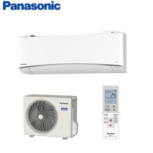 2019年モデルpanasonic パナソニックCS-639CEX2おもに20畳用エアコン|aircon-saikuu
