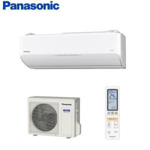 2019年モデルpanasonic パナソニックCS-809CAX2おもに26畳用エアコン|aircon-saikuu