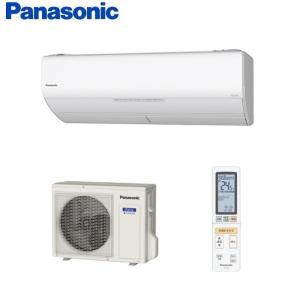 2019年モデルpanasonic パナソニックCS-809cx2おもに26畳用エアコン|aircon-saikuu