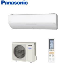 2019年モデルpanasonic パナソニックCS-WX719C2おもに23畳用エアコン|aircon-saikuu