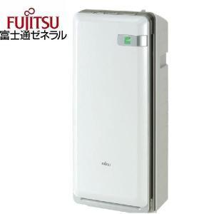 空気清浄脱臭機!直販だけで買える富士通ゼネラルHDS-3000Gプラズィオン|aircon-saikuu