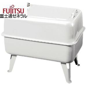 富士通ゼネラルKBT-40W・40L灯油タンク|aircon-saikuu