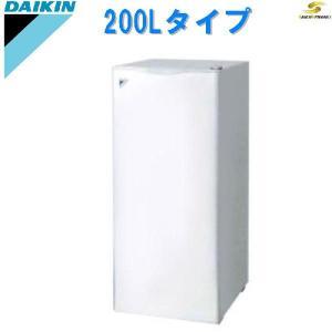 ダイキン冷凍ストッカー【冷凍庫】200LクラスLBVFD2BS|aircon-saikuu