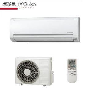 即納2018年モデルHITACHI 日立RAS-AJ25Hおもに8畳用エアコン|aircon-saikuu