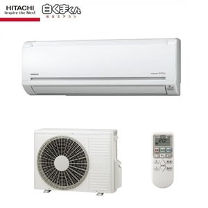 即納2018年モデルHITACHI 日立RAS-AJ56H2おもに18畳用エアコン|aircon-saikuu