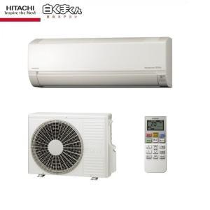 2019年モデルHITACHI 日立RAS-BJ22Jおもに6畳用エアコン|aircon-saikuu