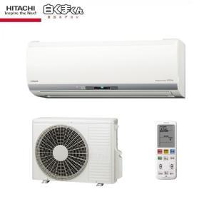 2019年モデルHITACHI 日立RAS-E28Jおもに10畳用エアコン|aircon-saikuu