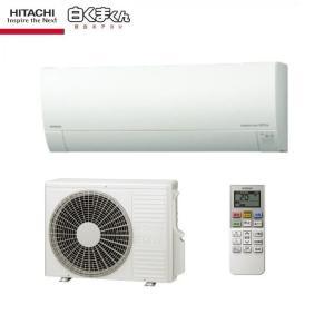 2019年モデルHITACHI 日立RAS-MJ25Jおもに8畳用エアコン|aircon-saikuu