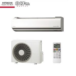 2019年モデルHITACHI 日立RAS-V22Jおもに6畳用エアコン|aircon-saikuu