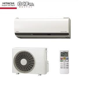 2019年モデルHITACHI 日立RAS-VL71J2おもに23畳用エアコン|aircon-saikuu