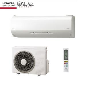 2019年モデルHITACHI 日立RAS-ZJ80J2おもに26畳用エアコン|aircon-saikuu