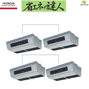 「送料無料」業務用エアコン日立省エネの達人RPCK-AP335SHW4厨房用天井吊形|aircon-saikuu