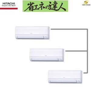 「送料無料」業務用エアコン日立省エネの達人RPK-AP112SHG4壁掛形|aircon-saikuu