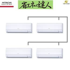 「送料無料」業務用エアコン日立省エネの達人RPK-AP112SHW4壁掛形|aircon-saikuu