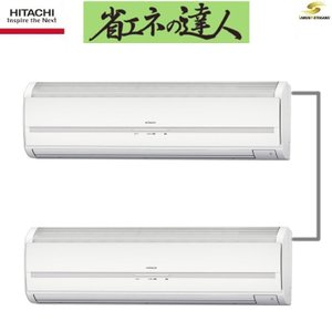 「送料無料」業務用エアコン日立省エネの達人RPK-AP140SHW4壁掛形|aircon-saikuu