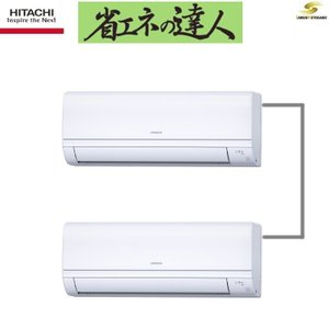 「送料無料」業務用エアコン日立省エネの達人RPK-AP80SHP4壁掛形|aircon-saikuu