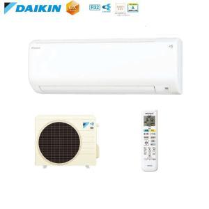 2019年モデル ダイキンS25WTCXSおもに8畳用エアコン|aircon-saikuu