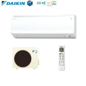 2019年モデル ダイキンS25WTFXSおもに8畳用エアコン|aircon-saikuu