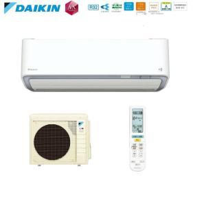 2019年モデル ダイキンS28WTAXSおもに10畳用エアコン|aircon-saikuu