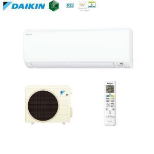 2019年モデル ダイキンS28WTESおもに10畳用エアコン|aircon-saikuu