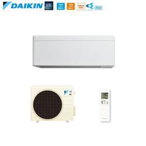 2019年モデル ダイキンS28WTSXSおもに10畳用エアコン|aircon-saikuu