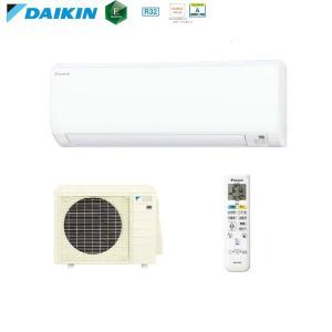 2019年モデル ダイキンS40WTEPおもに14畳用エアコン|aircon-saikuu