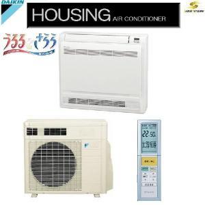 ダイキンS56RVRVおもに18畳用床置形エアコン|aircon-saikuu