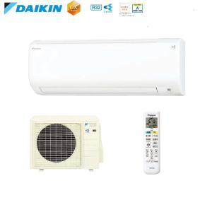 2019年モデル ダイキンS63WTCXPおもに20畳用エアコン|aircon-saikuu