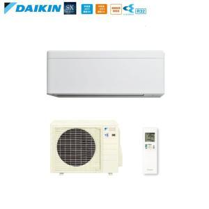 2019年モデル ダイキンS63WTSXPおもに20畳用エアコン|aircon-saikuu