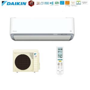 2019年モデル ダイキンS80WTRXPおもに26畳用エアコン|aircon-saikuu