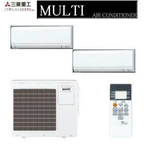 三菱重工フリーシステムマルチSCM60N2-A|aircon-saikuu