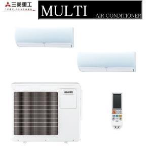 三菱重工フリーシステムマルチSCM60N2-BB|aircon-saikuu