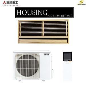 三菱重工SKU28N2おもに10畳用壁埋め込み形エアコン|aircon-saikuu