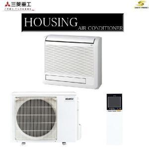 三菱重工SRF40N2おもに14畳用床置き形エアコン|aircon-saikuu