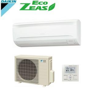 「送料無料」業務用エアコンダイキンECOZEAS-2馬力szra50bat壁掛形|aircon-saikuu