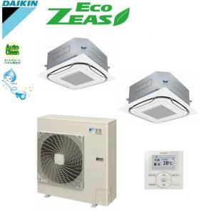 「送料無料」業務用エアコンダイキンECOZEAS-ツイン同時マルチ4馬力szrc112badg天井埋込カセット4方向-自動掃除搭載|aircon-saikuu