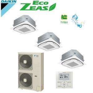 「送料無料」業務用エアコンダイキンECOZEAS-トリプル同時マルチ8馬力szzc224cfmg天井埋込カセット4方向-自動掃除搭載|aircon-saikuu