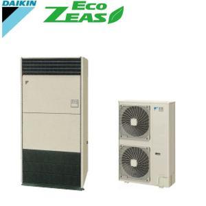 「送料無料」業務用エアコンダイキンECOZEAS-8馬力szzv224cf床置形