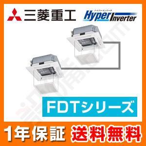 【FDTVP2244HP5S-osouji】【送料無料&1年保証】【カードOK】【丁寧・迅速・安心対...