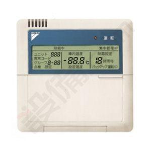 LSVEP30BA ダイキン 低温用エアコン 冷凍・冷蔵用 フリーズマルチBIG ホットガス 30馬力 シングル 三相200V ワイヤード|aircon-setsubi|03